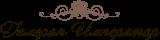 Логотип Галерея Император